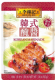 LKK Korean Marinade (Lee Kum Kee)